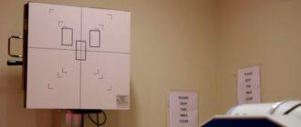 Рентген кабинет для исследования грудной клетки