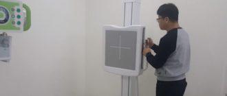 Рентгенологическое обследование в рентген кабинете