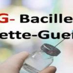 Прививка БЦЖ в первые дни жизни малыша