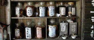 Народные лекарственные средства от болезни