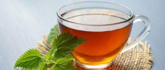 Горячий напиток на основе полезных трав
