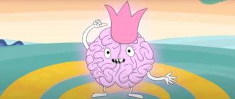 Туберкулез головного мозга симптомы диагностика лечение